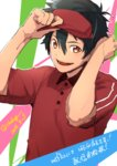 1boy adjusting_clothes adjusting_hat black_hair dated employee_uniform hat hataraku_maou-sama! male_focus maou_sadao polo_shirt red_eyes shirt short_hair signature smile solo t-shirt twitter_username uniform upper_body visor_cap watari_yuu_(haskey)
