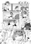 1boy 5girls >_< admiral_(kantai_collection) aoki_hagane_no_arpeggio capera closed_eyes comic crying crying_with_eyes_open folded_ponytail food fruit greyscale hibiki_(kantai_collection) hiei_(kantai_collection) highres ikazuchi_(kantai_collection) inazuma_(kantai_collection) jitome kantai_collection kita_ryoukan kongou_(aoki_hagane_no_arpeggio) monochrome multiple_girls personality_switch tears translated
