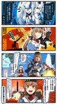 4girls 4koma :d all-out_attack black_gloves black_headwear black_ribbon blue_eyes blue_shawl brown_eyes brown_gloves brown_hair clenched_hand comic commentary_request crossed_arms emphasis_lines eyebrows_visible_through_hair fingerless_gloves gangut_(kantai_collection) gloves glowing glowing_eyes grin hair_between_eyes hair_ornament hair_ribbon hairclip hat heavy_cruiser_hime hibiki_(kantai_collection) highres horns ido_(teketeke) jacket kantai_collection long_hair long_sleeves low_twintails map missile multiple_girls open_mouth papakha peaked_cap persona persona_5 pipe pipe_in_mouth red_shirt revision ribbon round_teeth russian_text scarf shawl shinkaisei-kan shirt silver_hair smile speech_bubble tashkent_(kantai_collection) teeth translated twintails upper_teeth v-shaped_eyebrows verniy_(kantai_collection) white_hair white_headwear white_jacket white_scarf white_skin
