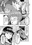 2girls blush comic crying formal girls_und_panzer greyscale long_hair monochrome mother_and_daughter multiple_girls nishizumi_miho nishizumi_shiho short_hair snake spanking suit sutahiro_(donta) translated
