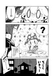 2girls ? anger_vein angry animal bare_shoulders bear_head blocks building closed_eyes clownpiece collar comic fairy_wings greyscale hat hecatia_lapislazuli jester_cap monochrome multiple_girls neck_ruff night no_pupils open_mouth pencil polka_dot sayakata_katsumi shouting sitting_on_floor spoken_question_mark stuffed_toy surprised sweatdrop touhou toy translated tree white_eyes wings