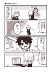 1boy 3girls ahoge alternate_costume artoria_pendragon_(all) baseball_cap casual chaldea_uniform chibi comic commentary_request computer crossed_arms drawing drawing_tablet dress fate/grand_order fate_(series) fujimaru_ritsuka_(male) greyscale hallway hand_up hat hidden_eyes hood hoodie jacket jeanne_d'arc_(alter)_(fate) jeanne_d'arc_(fate)_(all) jewelry kouji_(campus_life) laptop lifting_person long_sleeves low_ponytail manga_(object) monochrome multiple_girls mysterious_heroine_x necklace open_mouth saber_alter scarf shaded_face shirt t-shirt thighhighs thought_bubble translation_request