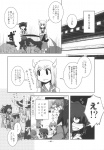 5girls angry blush bow cirno comic detached_sleeves doujinshi ex-keine french_kiss greyscale hair_bow hakurei_reimu heavy_breathing highres horns hospital ibuki_suika kamishirasawa_keine kamonari_ahiru kirisame_marisa kiss monochrome multiple_girls pain rumia tears touhou translated window wings yagokoro_eirin yuri