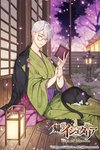 1boy age_of_ishtaria black_cape black_cat book book_stack cape cat cat_on_lap cherry_blossoms copyright_name glasses grey_hair japanese_clothes lantern male_focus moriko06 night official_art outdoors petals pince-nez porch reading sitting sleeping solo watermark wide_sleeves