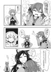 3girls animal_ears ashiroku_(miracle_hinacle) bow cape comic dress drill_hair greyscale hair_bow head_fins highres imaizumi_kagerou japanese_clothes kimono long_hair mermaid monochrome monster_girl multiple_girls off-shoulder_dress off_shoulder scan sekibanki short_hair skirt touhou translated wakasagihime wolf_ears