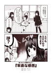 ... 2koma 3girls akitsu_maru_(kantai_collection) bangs blunt_bangs closed_eyes comic commentary_request dress finger_to_cheek fingerless_gloves gloves grin hair_tie hand_to_own_mouth hatsuyuki_(kantai_collection) heart holding holding_paper jacket jitome kantai_collection kouji_(campus_life) long_hair long_sleeves multiple_girls murakumo_(kantai_collection) neckerchief necktie no_legwear open_mouth paper pleated_skirt sailor_dress school_uniform serafuku short_hair sidelocks skirt smile spoken_ellipsis sweatdrop thighhighs translation_request window zettai_ryouiki