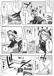 2girls animal_ears anna_mcbein bad_id bad_pixiv_id comic constantia_harvey dakku_(ogitsune) doujinshi goggles greyscale gun monochrome multiple_girls panties skirt strike_witches_1940 striker_unit tail translated underwear uniform weapon world_witches_series