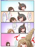 4girls 4koma black_hair blue_eyes blush brown_hair closed_eyes comic commentary_request detached_sleeves directional_arrow dotted_line fusou_(kantai_collection) hair_bun hair_ornament hairclip headgear highres japanese_clothes kantai_collection light_brown_hair long_hair miccheru michishio_(kantai_collection) multiple_girls nontraditional_miko one_eye_closed open_mouth red_eyes shigure_(kantai_collection) short_hair smile speech_bubble sweatdrop translation_request yamashiro_(kantai_collection) yellow_eyes