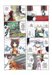 4koma 6+girls aki_minoriko aki_shizuha blonde_hair comic hakurei_reimu hard_translated highres human_shield izayoi_sakuya kagiyama_hina kirisame_marisa multiple_4koma multiple_girls pageratta patchouli_knowledge remilia_scarlet third-party_edit touhou translated