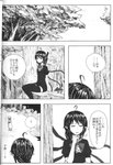 2girls ahoge asymmetrical_wings bow bowtie comic dress go-m greyscale highres houjuu_nue japanese_clothes kimono monochrome multiple_girls pointy_ears scan short_hair short_sleeves thighhighs touhou translated wings