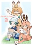 3girls ;) ;3 animal_ears bag bag_removed black_eyes blonde_hair blue_vest boots bow bowtie caracal_(kemono_friends) caracal_ears caracal_tail center_frills commentary_request copyright_name elbow_gloves extra_ears eyebrows_visible_through_hair finger_frame gloves green_hair grey_pants hand_on_own_chin hat hat_feather high-waist_skirt holding_own_tail kemono_friends kyururu_(kemono_friends) looking_away multiple_girls one_eye_closed pants pencil print_gloves print_skirt serval_(kemono_friends) serval_ears serval_print serval_tail shirt short_hair sitting sketchbook skirt sleeveless sleeveless_shirt smile tail tanaka_kusao vest white_hat white_shirt yellow_eyes