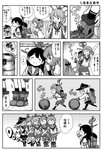 6+girls :d ahoge akebono_(kantai_collection) anchor_symbol bandaid bandaid_on_face bell bunny c: closed_eyes comic drum_(container) flat_cap flower greyscale grin hair_bell hair_bobbles hair_flower hair_ornament hat hibiki_(kantai_collection) highres jingle_bell kantai_collection kasumi_(kantai_collection) kneehighs lineup long_hair machinery monochrome multiple_girls neck_ribbon oboro_(kantai_collection) open_mouth otoufu outstretched_arm pantyhose ribbon sazanami_(kantai_collection) school_uniform serafuku short_hair side_ponytail skirt smile stretch translated twintails ushio_(kantai_collection) very_long_hair