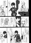 1boy 1girl ahoge anastasia_(fate/grand_order) camera comic commentary_request crown doll dress eyebrows_visible_through_hair fate/grand_order fate_(series) fujimaru_ritsuka_(male) gloves hair_over_one_eye hairband holding holding_camera long_hair long_sleeves looking_at_viewer monochrome photo_(object) ponytail shirt shiseki_hirame short_hair smile translation_request