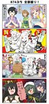 4koma 6+girls >_< ahoge akebono_(kantai_collection) alternate_costume animal animal_costume animal_on_shoulder arm_guards bandaid bandaid_on_face bell black_hair breasts brown_hair bunny_costume cape chibi clenched_hand closed_eyes collar comic commentary crab crop_top dice enemy_aircraft_(kantai_collection) eyepatch flower furisode gloves green_eyes green_hair hagoita hair_bell hair_bobbles hair_flower hair_ornament hair_up hands_together hat headgear highres horn horns japanese_clothes kadomatsu kantai_collection kimono kiso_(kantai_collection) large_breasts long_hair long_sleeves mouse_costume multiple_girls nagato_(kantai_collection) necktie new_year northern_ocean_hime obi oboro_(kantai_collection) one_eye_closed one_eye_covered open_mouth paddle pink_eyes pink_hair pointing pointing_at_viewer puchimasu! purple_eyes purple_hair red_eyes remodel_(kantai_collection) sash sazanami_(kantai_collection) seaport_hime shinkaisei-kan short_hair sleeveless smile sunburst surprised sweater tanuki_costume tenryuu_(kantai_collection) translated twintails ushio_(kantai_collection) white_hair yellow_eyes yuureidoushi_(yuurei6214)