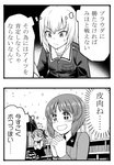 2koma blush comic girls_und_panzer greyscale hair_ribbon hands_together high-waist_skirt itsumi_erika kuromorimine_school_uniform long_hair monochrome nishizumi_miho ooarai_military_uniform parasol ribbon school_uniform shimada_arisu shimada_chiyo short_hair side_ponytail skirt sparkling_eyes sutahiro_(donta) sweat translated umbrella