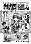 3girls 4koma ahoge belt bonnet choufu_shimin comic glasses greyscale headgear irony isolated_island_hime jewelry kantai_collection kirishima_(kantai_collection) kongou_(kantai_collection) long_hair microphone monochrome multiple_girls necklace page_number shinkaisei-kan short_hair translated v