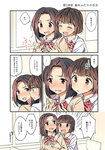 2girls :d ^_^ blush bob_cut bow bowtie breast_grab brown_eyes brown_hair chair closed_eyes collared_shirt comic eyebrows_visible_through_hair from_behind grabbing hachiko_(hati12) indoors long_sleeves looking_at_another medium_hair multiple_girls nose_blush open_mouth original red_eyes school_uniform shirt short_hair smile striped striped_bow sweatdrop sweater translated white_shirt window yuri