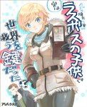 1boy 1girl blonde_hair blue_eyes breasts can't_be_this_cute commentary_request fur_coat gloves jake_muller looking_at_viewer ore_no_imouto_ga_konna_ni_kawaii_wake_ga_nai parody resident_evil resident_evil_6 sherry_birkin short_hair yuza