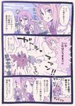 3girls alcohol ascot bad_id bad_twitter_id bottle breasts comic european_water_hime headgear highres hitting kantai_collection kujira_naoto large_breasts long_hair long_sleeves military military_uniform monochrome multiple_girls nelson_(kantai_collection) pola_(kantai_collection) purple shinkaisei-kan translated uniform upper_body wavy_hair wine wine_bottle