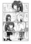 1other 3girls 4koma asymmetrical_legwear book comic commentary_request enemy_lifebuoy_(kantai_collection) flower flying_sweatdrops greyscale hair_flower hair_ornament ichimi kantai_collection long_hair monochrome multiple_girls paper ponytail richelieu_(kantai_collection) single_thighhigh sitting thighhighs translation_request upper_body wall yahagi_(kantai_collection) yamato_(kantai_collection)