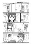 !? 2girls 4koma :d alternate_hairstyle comic greyscale hair_ribbon hakama_skirt highres japanese_clothes kaga_(kantai_collection) kantai_collection monochrome multiple_girls o_o open_mouth page_number ribbon short_hair short_sidetail smile tasuki translation_request twintails yatsuhashi_kyouto younger zuikaku_(kantai_collection)