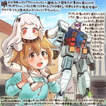 2girls atra_mixta barefoot brown_hair carrying commentary_request crossover dated day dress enemy_naval_mine_(kantai_collection) floating_fortress_(kantai_collection) gundam gundam_tekketsu_no_orphans haro hood hooded_sweater hoodie horns kanemoto_hisako kantai_collection kirisawa_juuzou long_hair mecha mittens multiple_girls northern_ocean_hime numbered pale_skin red_eyes robot rx-78-2 seiyuu_connection shinkaisei-kan short_hair shoulder_carry sleeveless sleeveless_dress sweater traditional_media translation_request twitter_username white_dress white_hair white_skin