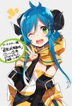 1girl ;d blue_hair commentary_request copyright_name detached_sleeves eyebrows_visible_through_hair green_eyes grey_background hair_ornament hood horns long_hair looking_at_viewer mare_(juzoku_tensei) mika_pikazo official_art one_eye_closed open_mouth saikyou_juzoku_tensei_~cheat_majutsushi_no_slow_life~ sidelocks simple_background smile solo speech_bubble striped_neckwear w x_hair_ornament