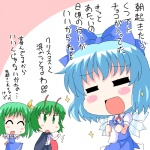 3girls =_= antennae arms_behind_back ascot blue_hair blush_stickers bow cape chibi cirno daiyousei dress embarrassed fang geetsu green_eyes green_hair hair_bow ice multiple_girls open_mouth socks sparkle touhou translated wings wriggle_nightbug