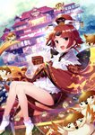 1girl >_< acorn apron architecture benienma_(fate/grand_order) bird box brown_eyes brown_hair commentary_request east_asian_architecture fate/grand_order fate_(series) hakka_(88hk88) highres lens_flare low_ponytail sitting sitting_on_box smile sparrow wide_sleeves