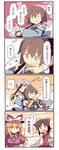 !? 4girls 4koma black_hair brown_hair comic fuukadia_(narcolepsy) grey_eyes grey_hair izayoi_sakuya konngara multiple_girls pink_eyes purple_eyes revision saigyouji_yuyuko saigyouji_yuyuko_(living) spoken_interrobang sword touhou touhou_(pc-98) translated weapon yakumo_yukari