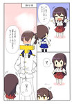 +++ 2girls :d ? ^_^ akagi_(kantai_collection) black_legwear blue_skirt blush brown_hair buro_(kikuttyo-1211) chibi closed_eyes comic highres japanese_clothes kaga_(kantai_collection) kantai_collection long_hair multiple_girls nose_blush open_mouth pleated_skirt ponytail red_skirt short_hair side_ponytail skirt smile spoken_question_mark t-head_admiral translation_request white_legwear |_|