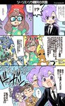 1boy 3girls >_< alola_form alolan_raichu bag beanie beast_ball black-framed_eyewear blue_eyes celesteela check_translation clenched_hand closed_eyes comic crossed_arms dress_shirt eromame formal gen_7_pokemon glasses guzzlord handsome_(pokemon) hat highres lila_(pokemon) long_hair mizuki_(pokemon_sm) multiple_girls open_mouth pink-framed_eyewear poke_ball pokemon pokemon_(creature) pokemon_(game) pokemon_sm ponytail purple_eyes purple_hair raichu shirt short_hair shoulder_bag smile squiggle suir suit translation_request trench_coat ultra_beast upper_body wicke_(pokemon)