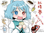 1girl blue_hair blush commentary convention_greeting heart heart-shaped_pupils heterochromia katsu_(food) okonomiyaki popsicle saliva short_hair solo symbol-shaped_pupils takoyaki tatara_kogasa touhou translated vest yuzuna99
