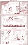 ... 2girls architecture arms_up blush_stickers chibi close-up closed_eyes collar comic commentary drawer east_asian_architecture horn horns house kantai_collection long_hair mittens multiple_girls northern_ocean_hime seaport_hime shinkaisei-kan sidelocks sleeveless spoken_ellipsis staring translated twitter_username window yamato_nadeshiko |_|