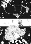 1girl bell checkered checkered_kimono comic greyscale hair_bell hair_ornament highres japanese_clothes kimono long_sleeves medium_hair monochrome motoori_kosuzu page_number scan short_twintails torii_sumi touhou translated twintails two_side_up
