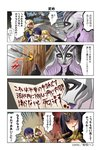 0_0 4koma alfonse_(fire_emblem) arrow bangs black_eyes black_hair blonde_hair blunt_bangs brother_and_sister comic fingernails fire_emblem fire_emblem:_kakusei fire_emblem_heroes grey_skin hair_in_mouth hel_(fire_emblem) highres holding itagaki_hako multiple_girls nail_polish official_art open_mouth orb partially_translated purple_nails shaded_face sharena sharp_fingernails siblings summoner_(fire_emblem_heroes) tharja throwing thumbs_up translation_request tree voodoo_doll yellow_eyes