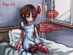 1girl bed brown_hair crying crying_with_eyes_open empty_eyes frilled_shirt_collar frills guro hair_ornament hairpin hospital_bed original ray-k short_hair solo tagme tears translated