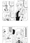 bismarck_(kantai_collection) comic kantai_collection monochrome nome_(nnoommee) ro-500_(kantai_collection) translated u-511_(kantai_collection)
