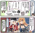 2koma 5girls bespectacled black_gloves black_headwear blonde_hair blue_eyes breasts cleavage comic crossed_arms elbow_gloves emblem facial_scar front-tie_top gangut_(kantai_collection) glasses gloves grey_hair grin haruna_(kantai_collection) hat head_only ido_(teketeke) iowa_(kantai_collection) kaga_(kantai_collection) kantai_collection large_breasts logo_parody long_hair multiple_girls peaked_cap pipe pipe_in_mouth red-framed_eyewear red_eyes red_shirt remodel_(kantai_collection) scar scar_on_cheek shirt smile star star-shaped_pupils symbol-shaped_pupils translated upper_body zuikaku_(kantai_collection)