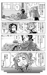 2girls 4koma :< >_< bangs beatrice_(princess_principal) blunt_bangs blush_stickers bowl chibi comic commentary_request double_bun flower flying_sweatdrops food fruit greyscale hair_flower hair_ornament hanging_scroll highres kotatsu mandarin_orange monochrome multiple_girls murakami_hisashi o_o princess_principal scroll sitting sweat table toudou_chise translation_request triangle_mouth wariza weapon_stand window