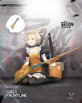 1girl alternate_costume animal animal_on_head apron bangs black_legwear blonde_hair blush breasts broom brown_footwear character_name chilunchilun cloth collarbone copyright_name dreaming dress drooling electric_guitar facing_viewer flying_sweatdrops frilled girls_frontline gloves guitar gun hair_ornament hair_tie holding holding_broom instrument loafers m1897_(girls_frontline) maid mop_bucket official_art on_head open_mouth orange_gloves puffy_short_sleeves puffy_sleeves shoes short_hair short_sleeves shotgun sitting sleeping small_breasts solo sparkle thighhighs thighs wariza weapon winchester_model_1897 zzz