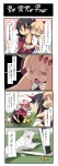 4girls 4koma :< =_= bandages black_hair blonde_hair bow bun_cover closed_eyes comic cuffs double_bun error flower fuukadia_(narcolepsy) horn horns hoshiguma_yuugi ibaraki_kasen ibuki_suika japanese_clothes konngara long_hair multiple_girls pink_hair red_eyes rose shackles sharp_teeth star teeth touhou touhou_(pc-98) translated