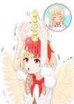 +++ 1girl =3 ? absurdres anger_vein animal animal_on_head arms_up ascot bird bird_on_head bird_wings blonde_hair brown_capelet chick commentary_request dress ebisu_eika eyebrows_visible_through_hair feathered_wings grin head_tilt highres inset looking_up low_twintails masakano_masaka multicolored_hair niwatari_kutaka on_head puffy_short_sleeves puffy_sleeves red_eyes red_hair red_neckwear shirt short_hair short_sleeves simple_background smile solo sparkle stacking sweat touhou trembling triangle_mouth twintails two-tone_hair upper_body v white_background white_dress white_shirt wings