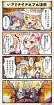 /\/\/\ 4koma :q ;o =_= albino angry bacon bare_shoulders blonde_hair blue_bow blush bow bracelet breasts brown_hair chestnut_mouth chibi chopsticks cleavage clenched_hand closed_mouth comic commentary_request cooking dark_skin dress eating fire flower flower_knight_girl food gem hair_bow hair_flower hair_ornament hat hat_flower higanbana_(flower_knight_girl) horns hot jewelry layered_dress limnanthes_(flower_knight_girl) long_hair medium_breasts misumisou_(flower_knight_girl) molten_rock motion_lines nail_polish on_floor one_eye_closed open_mouth puffy_short_sleeves puffy_sleeves purple_eyes red_eyes red_ginger_(flower_knight_girl) red_nails ribbon_trim saintpaulia_(flower_knight_girl) shaded_face short_sleeves sidelocks silver_hair sitting smile solid_oval_eyes speech_bubble spider_lily steam sun_hat surprised sweatdrop talking tareme text thighhighs tongue tongue_out translation_request twintails upper_body white_hair white_hat white_legwear yellow_eyes yokozuwari