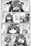 ... /\/\/\ 1boy 2girls 4koma :d >_< absurdres armor bangs belt belt_buckle blush breasts buckle chaldea_uniform cleavage closed_eyes closed_mouth comic commentary_request eyebrows_visible_through_hair fate/grand_order fate/zero fate_(series) flying_sweatdrops fujimaru_ritsuka_(female) full_armor hair_between_eyes hair_ornament hair_scrunchie hand_up helm helmet highres jacket jako_(jakoo21) lancelot_(fate/zero) long_sleeves medium_breasts multiple_girls one_side_up open_mouth profile scathach_(fate)_(all) scathach_skadi_(fate/grand_order) scrunchie skirt smile spoken_ellipsis thumbs_up tiara translation_request uniform