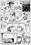 6+girls ahoge akatsuki_(kantai_collection) akebono_(kantai_collection) bangs beans bell blunt_bangs blush_stickers bow bowl cake calendar_(object) chopsticks clenched_teeth closed_eyes comic cooking eating eighth_note fang feeding flower food greyscale hair_bell hair_between_eyes hair_bow hair_flower hair_net hair_ornament hairclip hand_to_own_mouth hands_on_hips hands_together hibiki_(kantai_collection) highres ikazuchi_(kantai_collection) inazuma_(kantai_collection) indoors jingle_bell kantai_collection kappougi kerchief kettle kitchen kotatsu long_hair lschool_uniform mamiya_(kantai_collection) monochrome multiple_girls musical_note naganami_(kantai_collection) oboro_(kantai_collection) ong_sleeves open_mouth otoufu ponytail pot sazanami_(kantai_collection) school_uniform serafuku side_ponytail speech_bubble spoken_musical_note spoon table takanami_(kantai_collection) teeth tone_(kantai_collection) translated twintails ushio_(kantai_collection) wide-eyed