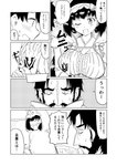 1girl 2boys beard black_hair blush book bow breasts bridal_gauntlets cloak comic command_spell commentary_request drawing_tablet ear_piercing edward_teach_(fate/grand_order) facial_hair fate/grand_order fate_(series) frills greyscale ha_akabouzu hair_bow hairband hand_on_breast highres hood hood_down hood_up hooded_cloak japanese_clothes large_breasts long_hair mask mask_on_head monochrome multiple_boys one_eye_closed open_mouth osakabe-hime_(fate/grand_order) piercing pom_pom_(clothes) reading scar spiked_hair sweat thick_eyebrows tied_hair translation_request