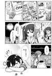 3girls ahoge akebono_(kantai_collection) bell box covering_with_blanket desk flower gadget greyscale hair_bell hair_flower hair_ornament highres isuzu_(kantai_collection) jingle_bell kantai_collection lamp long_hair monochrome multiple_girls otoufu pliers school_uniform screw serafuku side_ponytail sleeping toy translation_request twintails ushio_(kantai_collection)