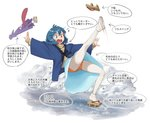 /\/\/\ 1girl 3: alternate_costume bangs beige_sweater blue_eyes blue_hair blue_robe blue_skirt brown_footwear commentary_request directional_arrow eyebrows_visible_through_hair geta hair_between_eyes heterochromia ice kitano_(kitanosnowwhite) leg_up long_sleeves open_mouth orange_shorts outstretched_arms pantyhose purple_umbrella red_eyes ribbed_sweater robe short_hair shorts shorts_under_skirt simple_background skirt slipping snow socks solo sweater tatara_kogasa thighs tongue touhou translation_request turtleneck turtleneck_sweater umbrella white_background white_legwear wide_sleeves
