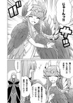 ... 2girls bangs bracelet braid caster circe_(fate/grand_order) cloak comic commentary_request dress eyebrows_visible_through_hair fate/grand_order fate/stay_night fate_(series) feathered_wings greyscale head_wings highres indoors jewelry long_hair long_sleeves monochrome multiple_girls necklace open_mouth pointy_ears robe sajiwa_(namisippo) smile speech_bubble spoken_ellipsis translated wings